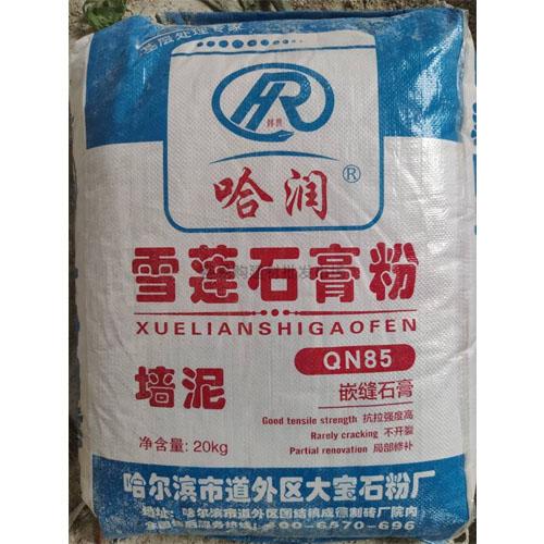 哈尔滨石膏粉