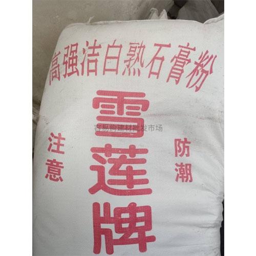 吉林石膏粉