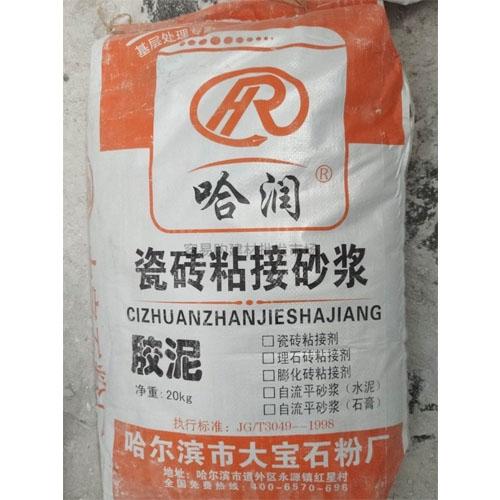 内蒙古瓷砖粘接砂浆